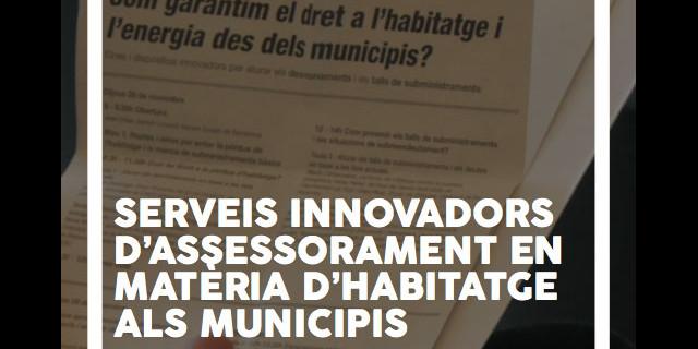 serveis-assesorament-habitatge-municipis